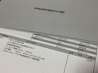 macan1yment11.JPG